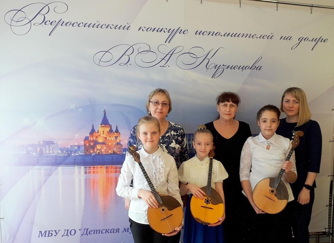 novosti_2019/Konkurs_im.Kuznetsova.jpg
