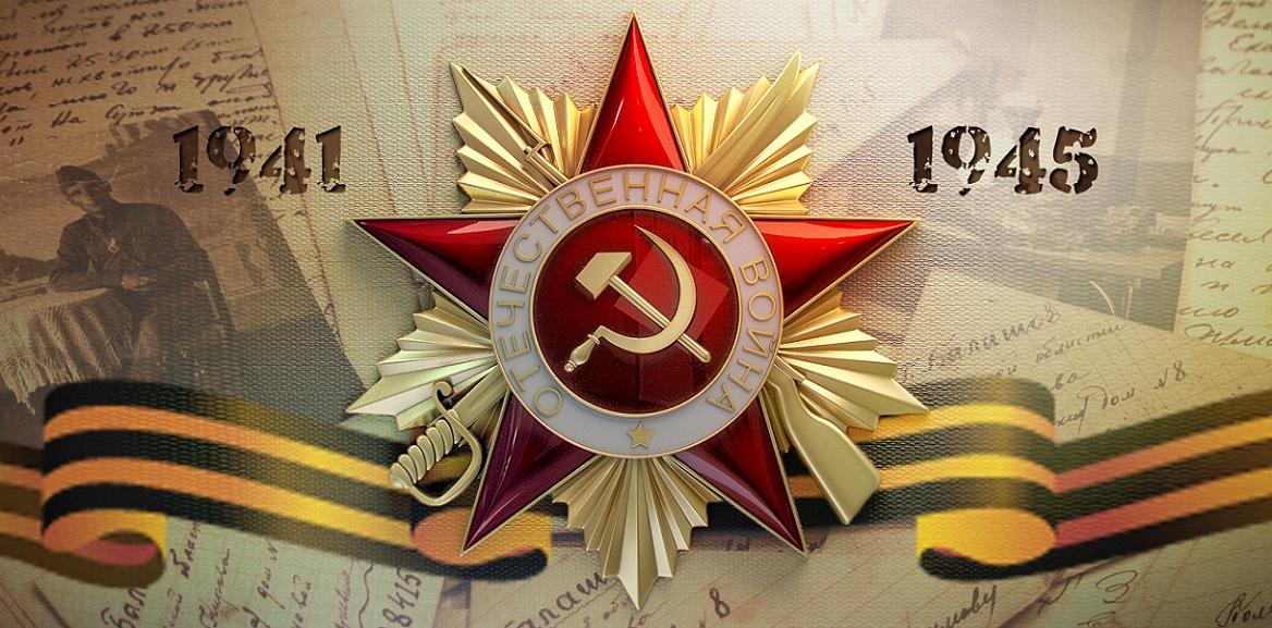 novosti_2019/Velikaya_voyna-velikaya_Pobeda.jpg