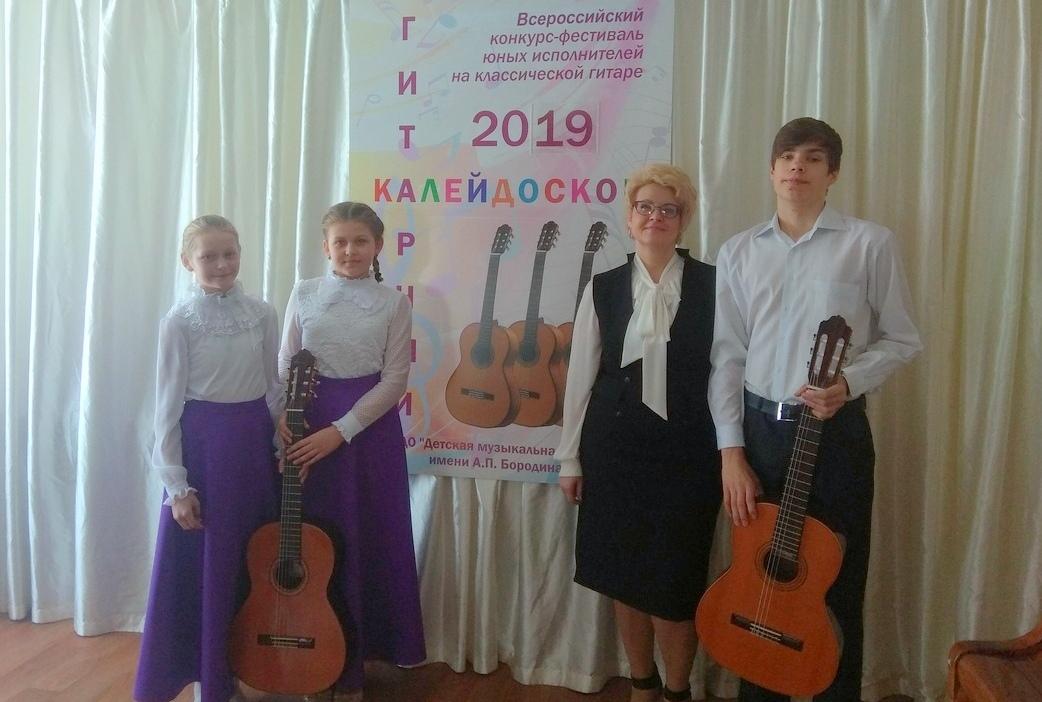 novosti_2019/gitarnyj_kalejdoskop.jpg