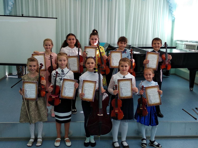 Технический конкурс учащихся на струнно-смычковых инструментах
